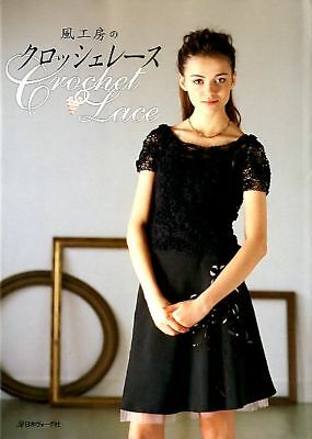 Crochet Lace Motif Clothes pattern Japanese craft book
