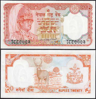 NEPAL 1982 Rs20 Ist ISSUE w/WHITE BORDR,P#32,sign10 UNC