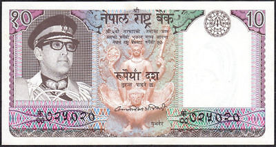 NEPAL 1974 KING IN MILITARY DRESS Rs10,P#24,sign10 UNC