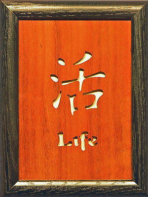 Life - Asian Symbol Hand Cut From Padauk & Framed