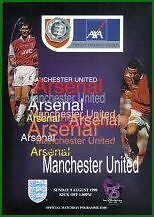 1998 CHARITY SHIELD - MAN UTD v ARSENAL