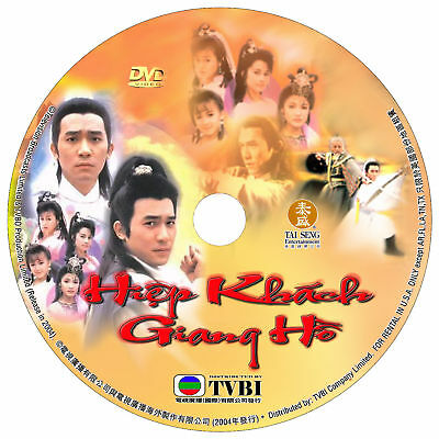 Hiep Khach Giang Ho - Phim Hk - W/ Color Labels