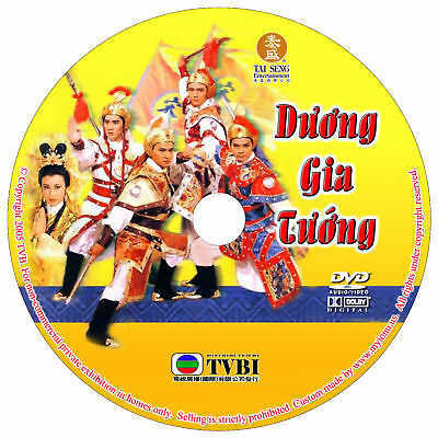 Duong Gia Tuong - Phim Hk - W/ Color Labels