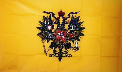 Russian Imperial Flag 3X2 Tsar Czar Russia Ussr Flags