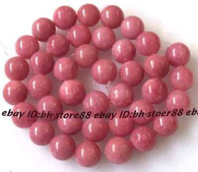 Pink Jade 10mm Round Gemstone Beads 15''