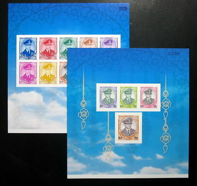 Thailand Stamp 2010 King Rama9 10th Series 1 - 500 Baht PROOF Ver 1.0 Black#