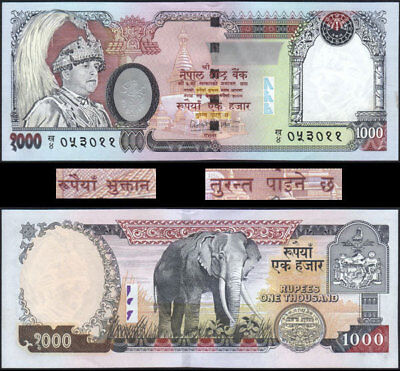 NEPAL Rs 1000 OLD TEXT w/out 4 CORNER Wmrks P#51 UNC