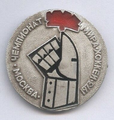 Orig.pin     Ice Hockey World Championship USSR/Russia 1973  !!   EXTREM RARE