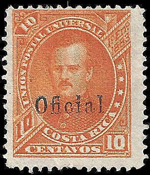 Costa Rica #O17 Mint-NGAI Extremely Scarce Official! Catalog $250.00