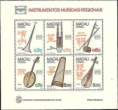 "Macao #529a M-NH ""Musical Instruments"" SS, Rare! Catalog $400.00"