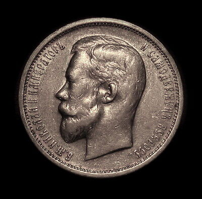 1912 RUSSIA HALF ROUBLE 50 KOPEKS SILVER COIN HIGH GRADE SCARCE TONED COIN