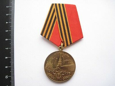 50 years of victory in world war 2 Soviet Russian badge medal award