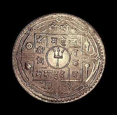 Rare 1955 Nepal Rupee Coin Bu Mint Teeming With Luster **