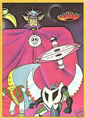 """goldrake"" (Atlas Ufo Robot) ""re Vega"" Coloratissimo Quaderno Anni 80 (Nuovo)"