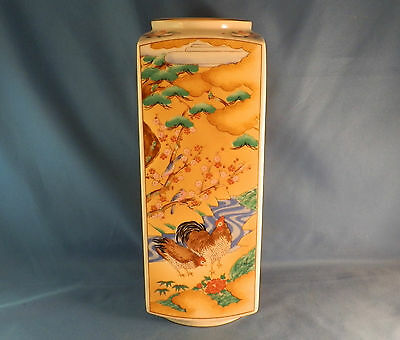 BEAUTIFUL VINTAGE COLLECTIBLE HAND DECORATED VASE BY TAKAHASHI OF SAN FRANSICO