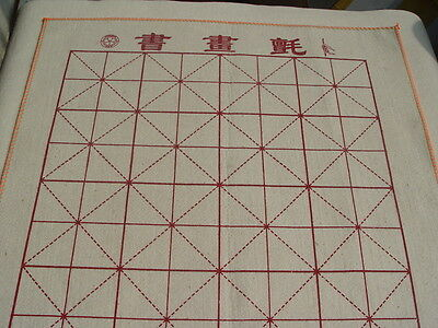 Felt Mat Or Pad Made Of Wool For Chinese Painting & Calligraphy