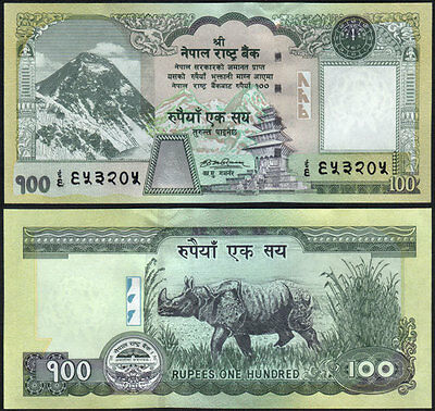 NEPAL 2008 FIRST Rs 100 EVEREST BANKNOTE w/Rhino, Pick 64, Signature - 17 UNC