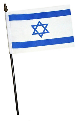 Israel Small Hand Waving Flag