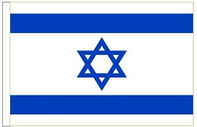 Israel Sleeved Courtesy Flag ideal for Boats 45cm x 30cm