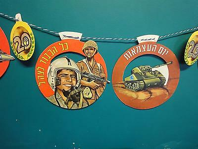 Israel vtg Paper IDF Zahal Flags Navy air force paratrooper 20th independence