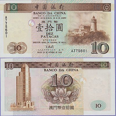 Macau-China 10 Patacas Banknote 16.10.1995 Uncirculated Condition Cat#90-5601
