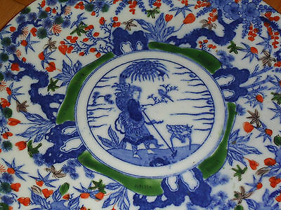 ANTIQUE WONDERFUL JAPANESE MEIJI IMARI PORCELAIN CHARGER/ PLATE Blue-Green-Red