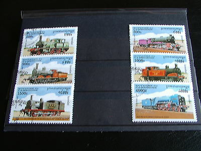Timbres Trains : Serie Complete Du Cambodge 1997