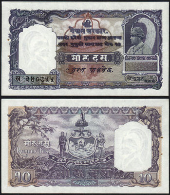 NEPAL-1951 Mohru 10 BANKNOTE P # 6, w/normal 2 pin holes sign 3 UNC very scarce