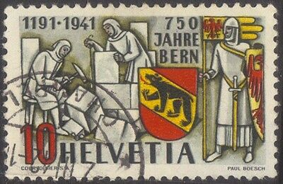 (SW127) 1941 750th Anni Arms of Bern 10c Mcolour ow398