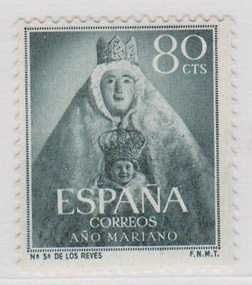 Stamp(SP180) 1954 Spain 80c Green mint ow1201