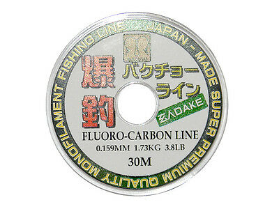 Made in Japan - Maruto Fluoro Carbon / 30m / diameters: 0,115 - 0,223mm