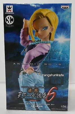BANPRESTO DRAGONBALL DRAGON BALL Z SCULTURES BIG 6 VOL.3 ANDROID NO.18 FIGURE Action- & Spielfiguren