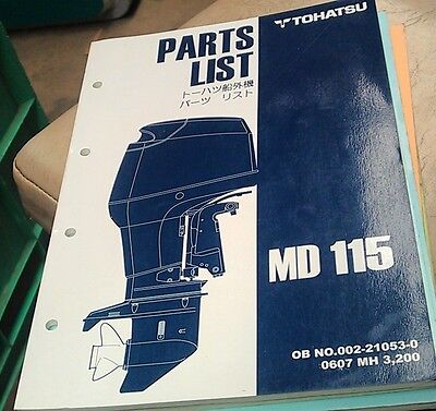 2007  TOHATSU MD115  Outboards Factory Parts Book