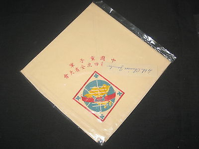 China/Taiwan 4th National Jamboree Neckerchief
