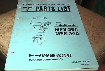 2001  TOHATSU MFS 25A 30A 4-Stroke Cycle  Outboards Factory Parts Book