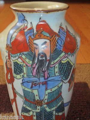 "Late 18th-Early 19th C Antique Chinese ~9"" Vase-Signed-Antique Dealer Find-"