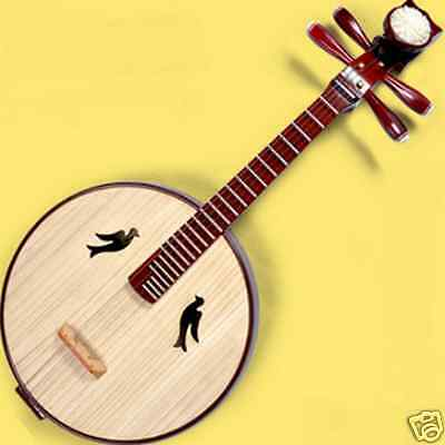 High Quality Brand New Zhongruan Instrument Chinese Lute Guitar W/ Accessories