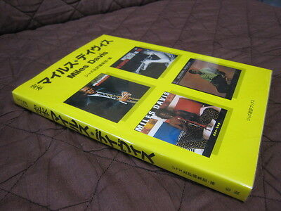 Miles Davis Japan Book in 1999 includes Discography