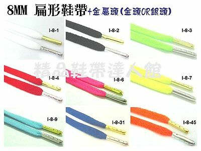 Metal Tips Flat Shoelaces Colors Silver And Gold  Made In Taiwan