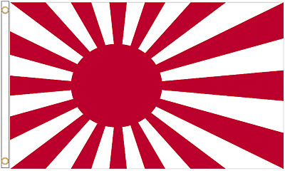 Japan Rising Sun Navy Ensign 5'x3' Flag