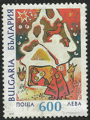 Bulgaria 1997. Stable with Christmas Tree Roof. 3 lots, all Xtra fine used.