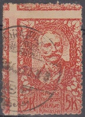 (R7-57) 1919 Yugoslavia 5K red Miss perforated