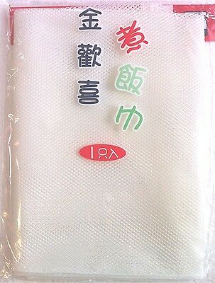 Rice Net, Square, Commercial, Quality, Rice Napkin, Nylon, ( New )