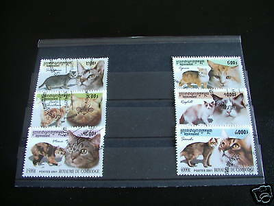 Timbres Chats : Série Complète Du Cambodge 2001 / Serie Stamps Cats