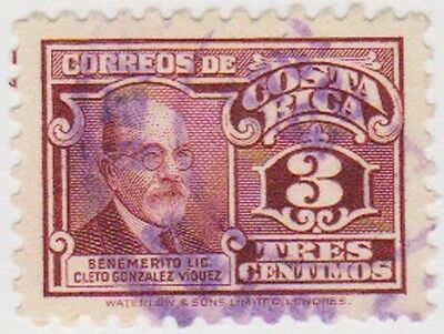 (CR55) 1941 Costa Rica 3c purple Donmaldonade ow309
