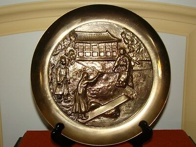 Antique / Vintage Solid Brass Asian  Wall Hanging Plate /gold Tone Finish/
