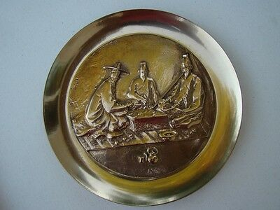 Antique/vintage Solid Brass Asian Decorative Wall Hanging Plate