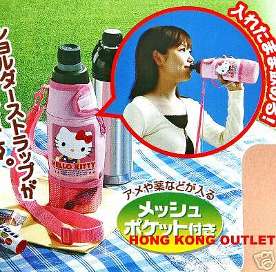 Sanrio Hello Kitty Insulated Water Bottle Bag Case C38a