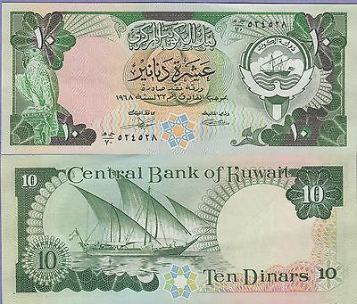 Kuwait 10 Dinars Banknote 1980-1991 About Uncirculated Condition Cat#15-B-3074