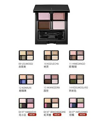 Japan SUQQU Blend Color Eyeshadow - with brushes